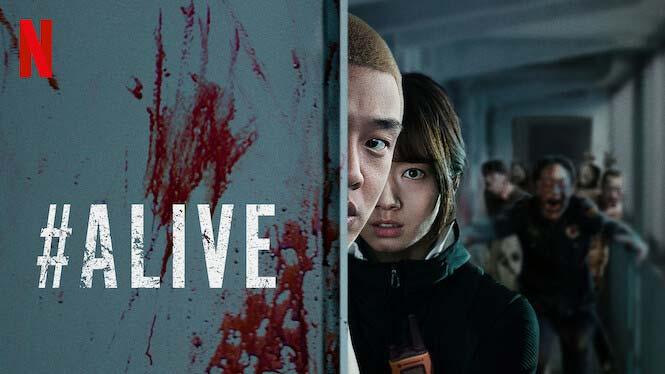 รีวิวซีรี่ย์เรื่อง Alive